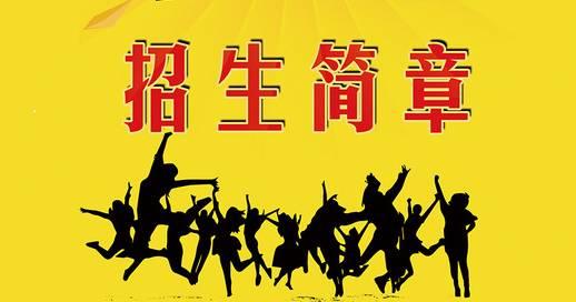 2017南宁小学v小学划分图片洛万乡小学图片