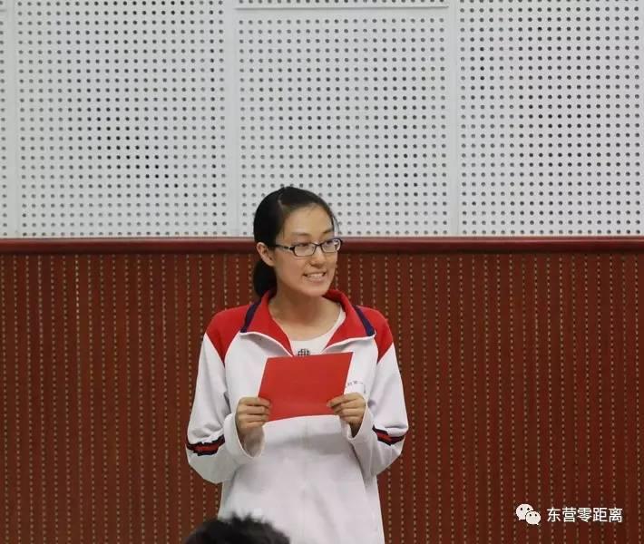 毕业季!东营某美女名著班主任高中!看哭了许多赠言什么高中看要图片