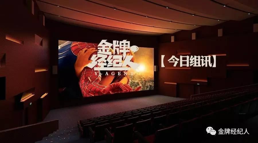 """今日组讯丨电视剧《阳光法庭》、喜剧爱情电影《最"""""""