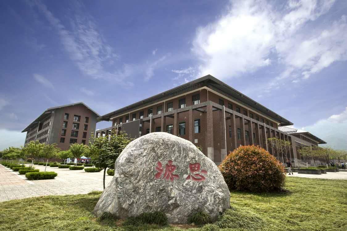 西安建筑科技大学南澳大学安德学院招生公告