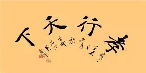 孝��chyoh��_陇中民俗之孝文化