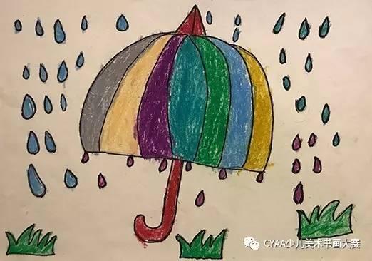 宇 6岁 男 蜡笔画 《彩虹伞》 指导老师:章旭东   J772804029 程思思 8