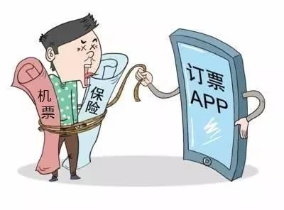动漫 卡通 漫画 设计 矢量 yabo狗亚体育下载 素材 头像 400_296