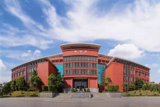 插本院校丨广东工业大学华立学院图片