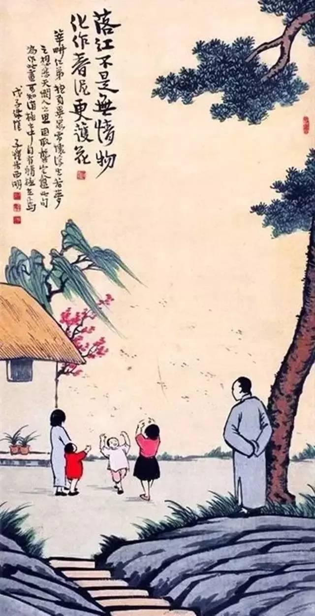 读春日的诗,看丰子恺的画,醉一整个夏天