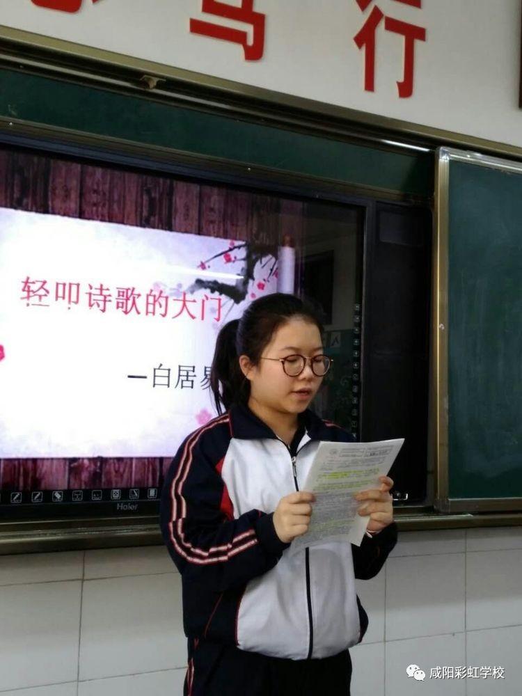 诗词手抄报展览