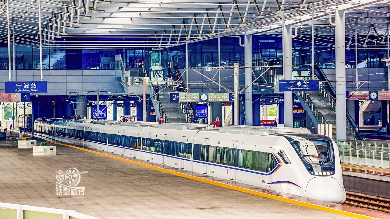 从宁波坐火车硬座到北京的车票多少啊?