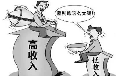 我们穷人就是�y�-�kd9ei_穷人和富人的12大区别,看到第1条就已崩溃!