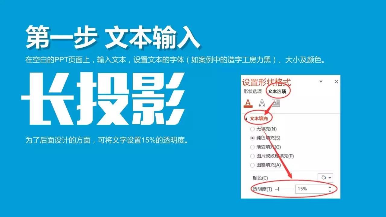 技107-啥?PPT用快捷键就设计长陕西建筑设计研究院官网图片