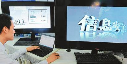 《网络安全法》6月起实施 全球网络安全市场增长强