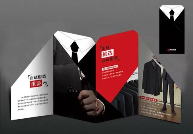包装 包装设计 设计 640_445