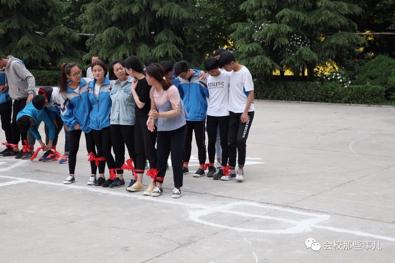 校园趣味体育活动集锦