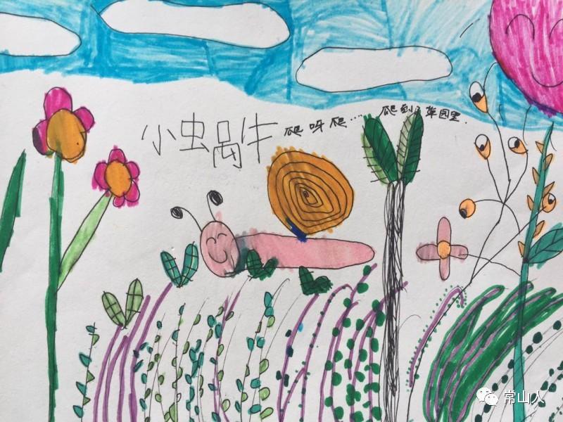 山阳图片绘本 王艺翔-小美术历险记蜗牛血族蜘蛛娃图片