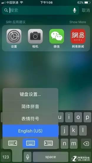另外,小圆点也可以自定义添加重启手机功能了.