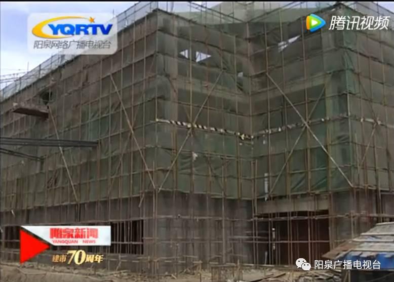 阳泉职业技术学院新校区自2016年5月开工以来,经过建设者们不到一年图片