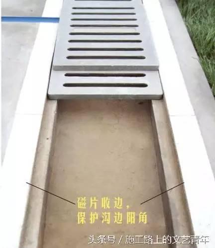 电安装样板工程做法