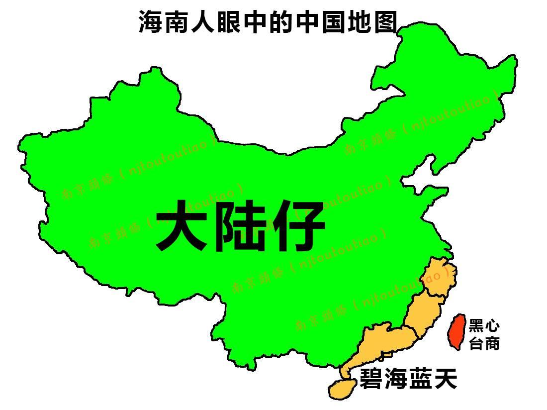 腻害了!各省份人眼中的中国地图,最后一个笑喷了!
