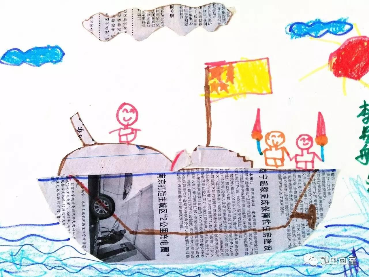 报纸剪贴画: 低幼班:(4-5岁) 【瓢虫画室】在大大的,大大的.