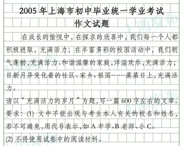 过去14年的作文题 ☆2003年:《成全一棵树》读后感或《我想唱首歌》