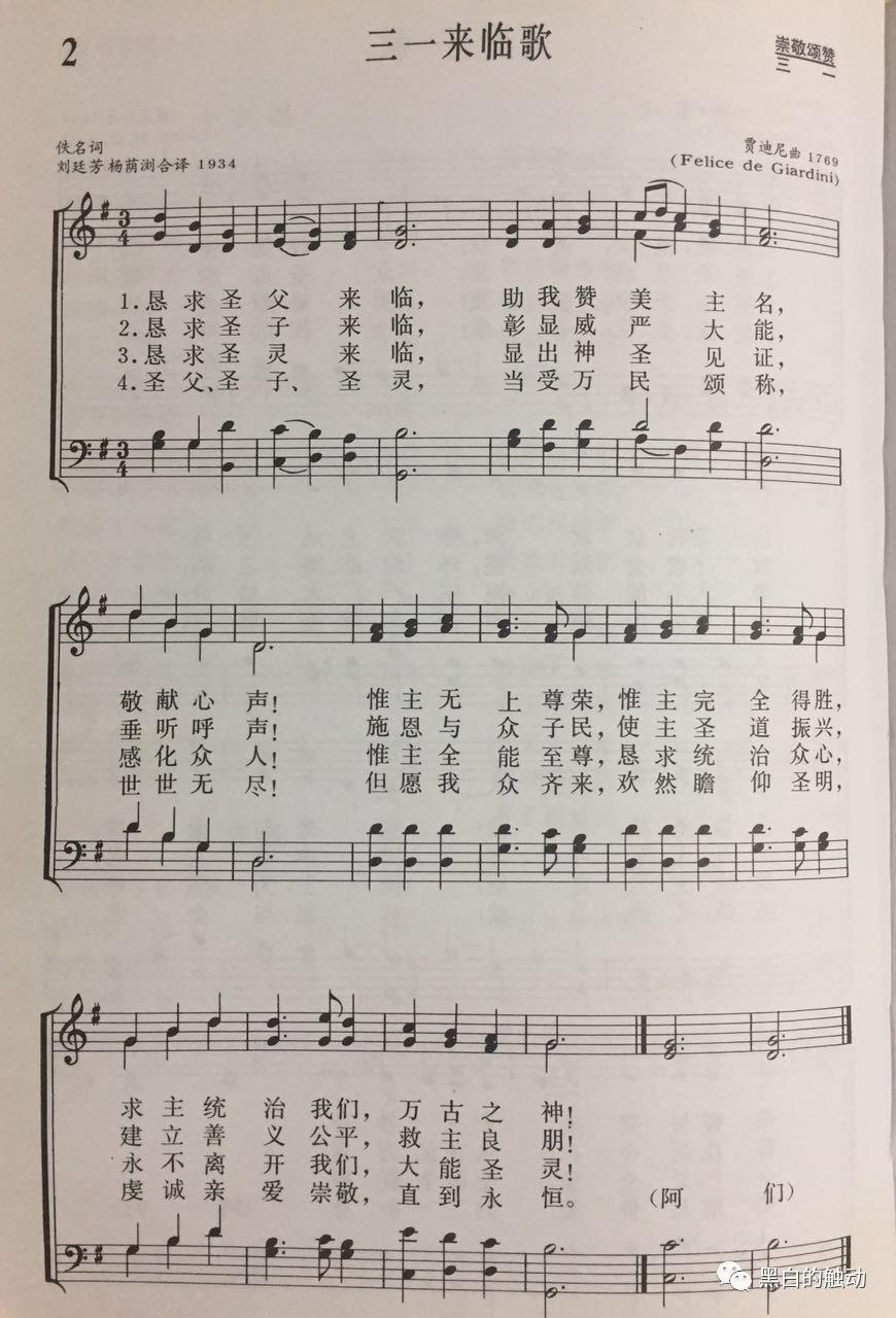 新手最简单的钢琴曲谱