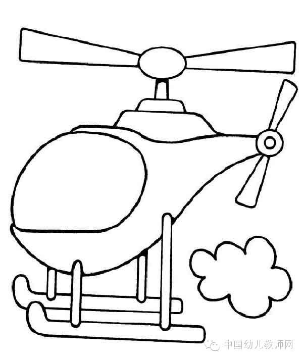 简笔画直升飞机