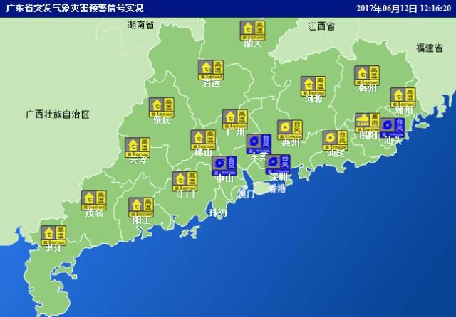 再瞄一眼未来一周天气预报-急报 台风 苗柏 今晚登陆,蓝色预警信号生