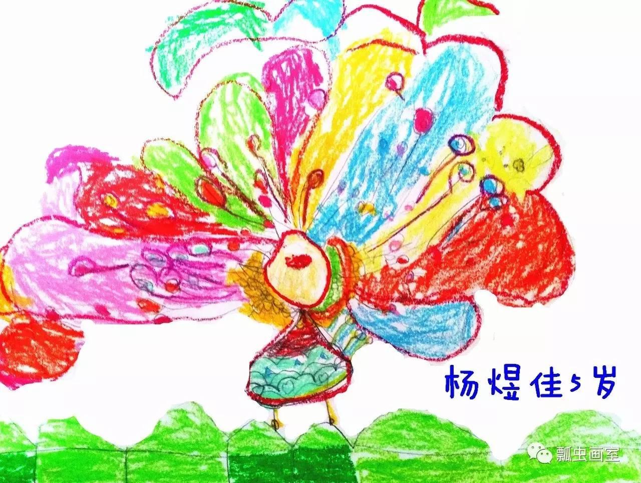 报纸剪贴画: 低幼班:(4-5岁)