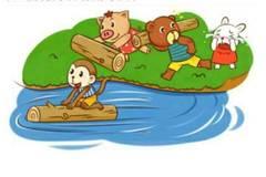 【云笔杯作文】 一年级 《小动物过河》