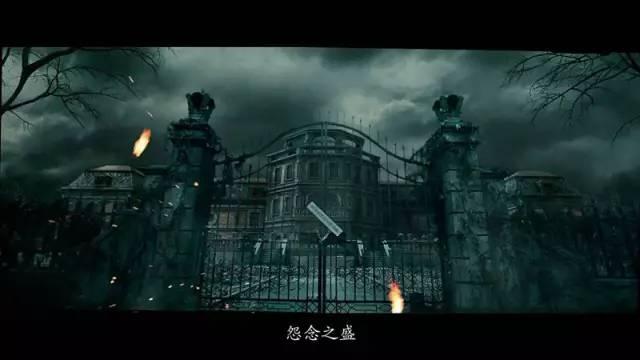 即将上映 京城81号2 7月6日尘封开启,东方巫术真实重现