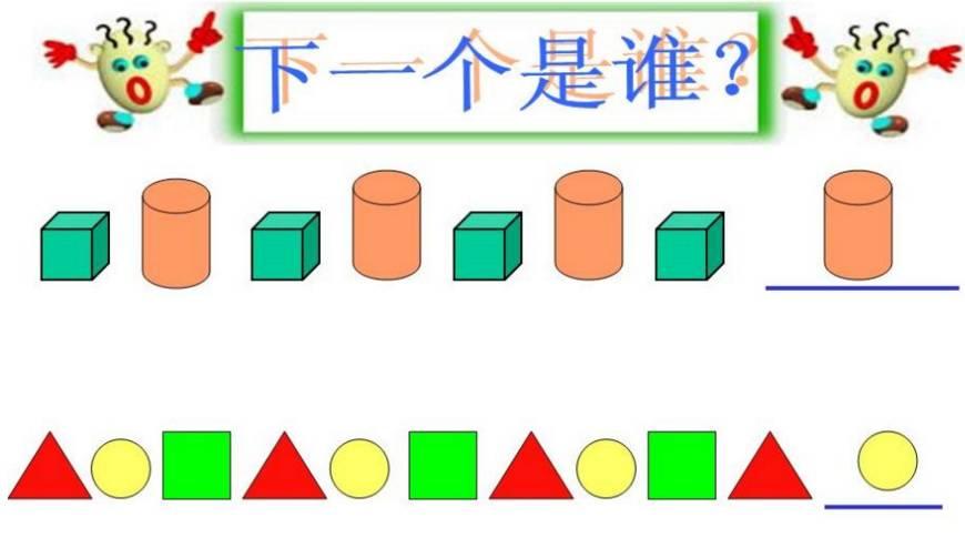 即将升二年级,你的孩子对数学有兴趣吗