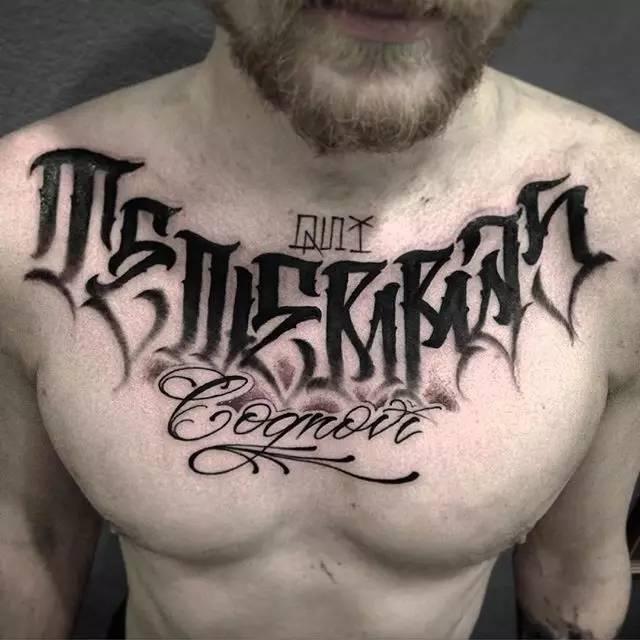 最能散发费洛蒙的纹身部位非它莫属.图片