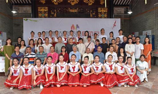2017首届黄埔古村文化艺术节启动仪式