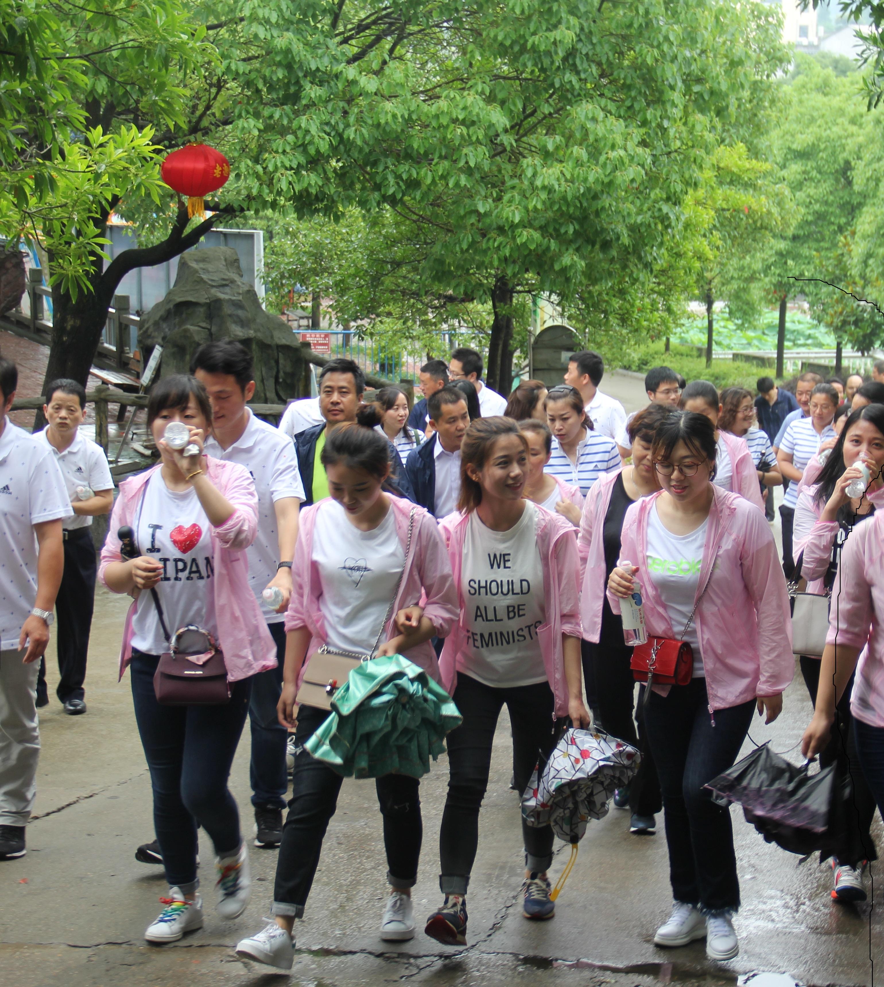黄冈市农发行南部片区 开展职工健步走活动