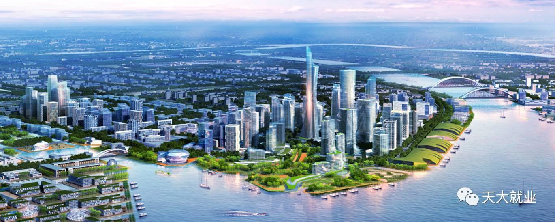 关于推荐赴广州市南沙自贸区暑期实习的通知