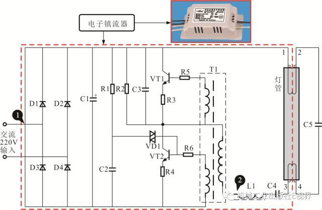它是由桥式整流电路,双向二极管触发电路,振荡电路和荧光管驱动电路构
