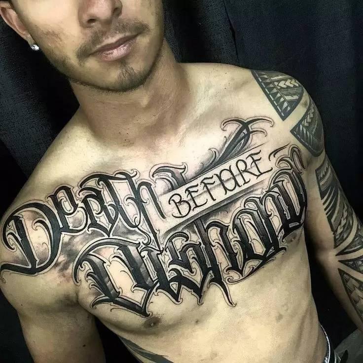扎胸了 老铁!最能散发费洛蒙的纹身部位非它莫属.