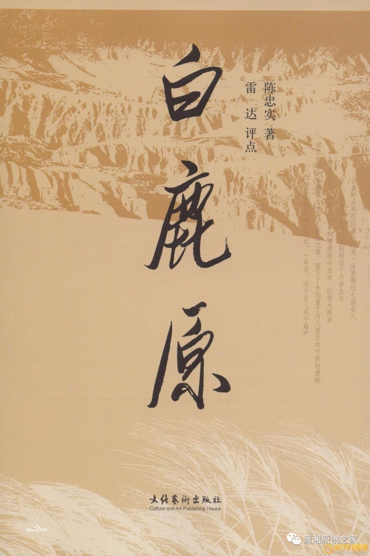潇湘原创之家 卢树仁 作文的态度