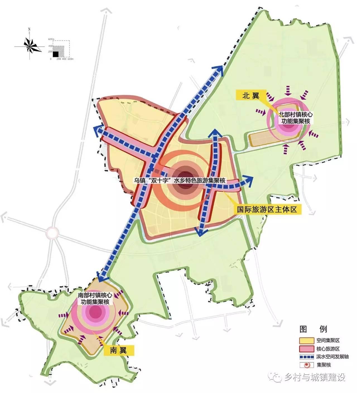 【2015年度全国规划评优】乌镇镇城镇总体规划图片