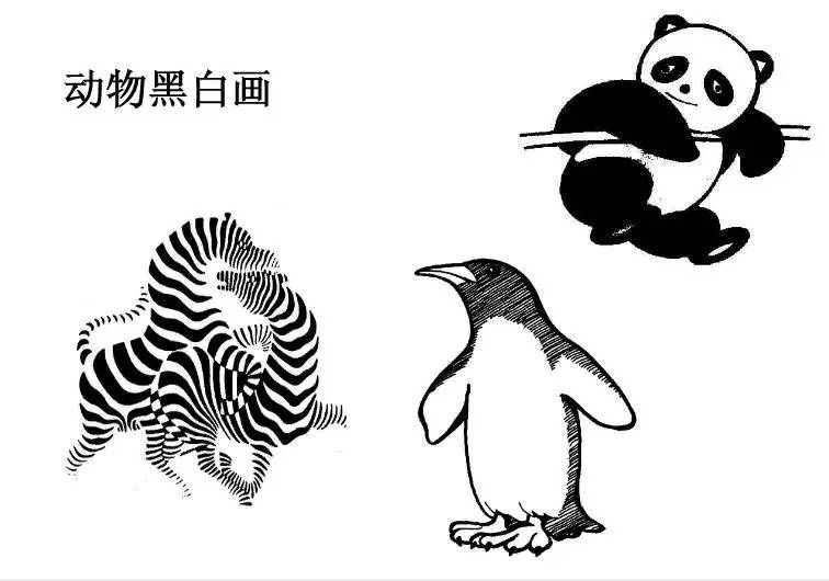 黑白画的现内容有很多如人物、风景、动物、静、物、花卉等等。我们这边看下动物和花卉的效果。 装饰画其中一种便是今天我们要说的抽象画 抽象一词的本义是指人在认识思维活动中对事物表象因素的舍弃和对本质因素的抽取。应用于美术领域,便有了抽象性艺术、抽象主义、抽象派等概念。 装饰画画中的抽象画,现在很流行的,不管是酒店装修还是办公,家庭装修,很大一部分人人都会选择装饰画,不是因为它看不懂就感觉深奥有品,而是抽象表现主义风格的画给人无拘无束,没有束缚的自由感。