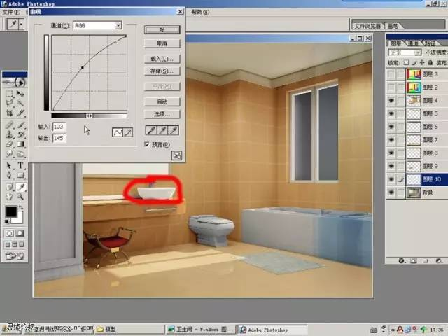 怀集室内设计师《cad绘图 3d效果图》班已接受报名!