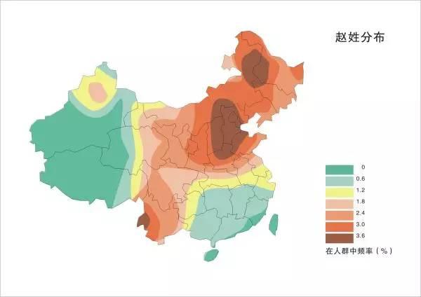中国姓氏分布图曝光,包头人都来看看自己的根在哪里?