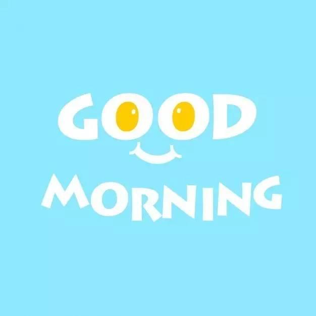 微信早安问候语 早安问候语带图片