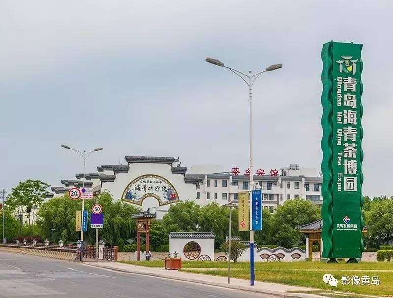 """山东首家""""中国摄影小镇""""落户海青镇"""