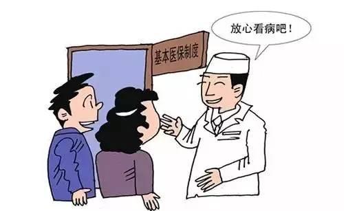 动漫 卡通 漫画 设计 矢量 矢量图 素材 头像 500_307