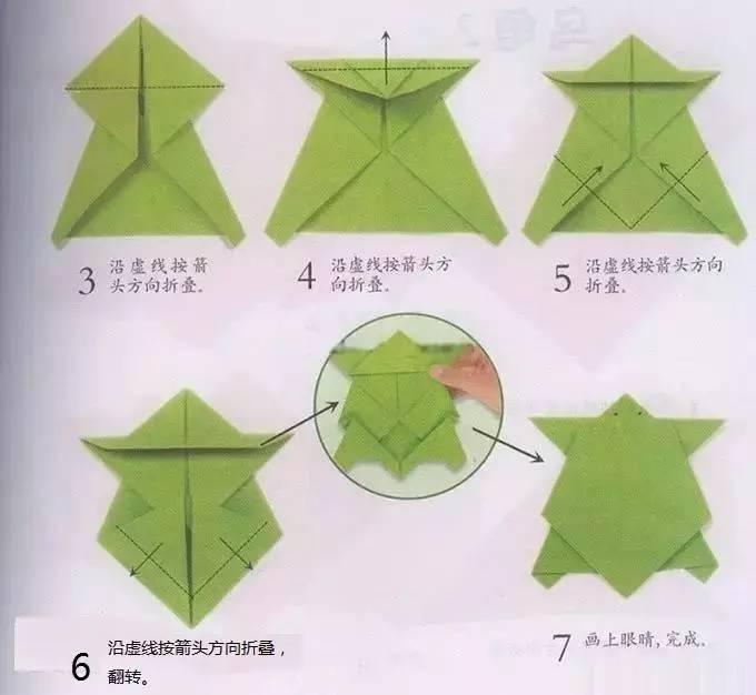 折纸 大全 图解 步骤