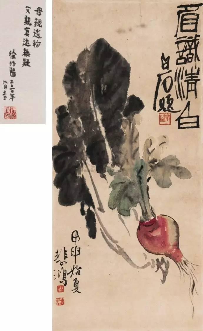 """徐悲鸿作品   """"中国画""""之称谓, 为什么这样称呼,……,如此严肃图片"""