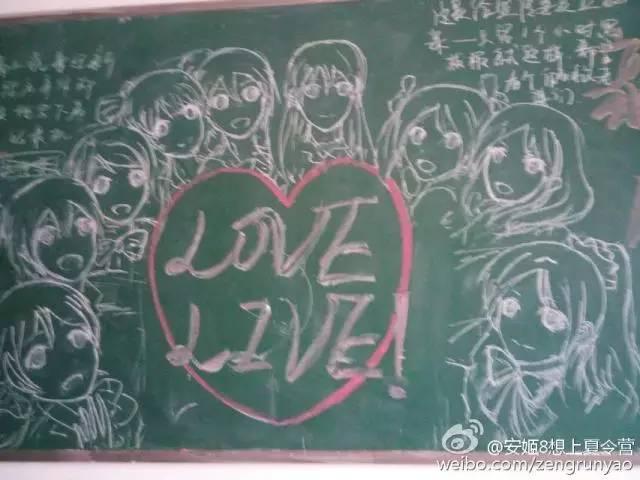 火遍全日本高中的黑板报动漫插画,这样的学校得跪着进