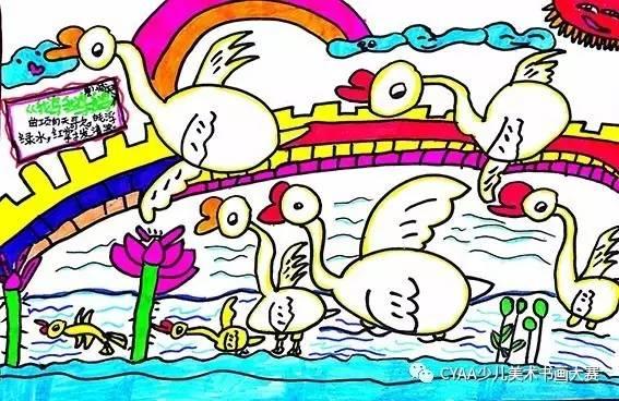 指导老师:王习文 j773804002 陈李依冉 5岁 女 水粉画 《花与花瓶》