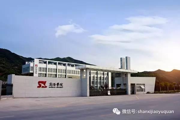 陕西最烂的二本学校_南京华苏科技