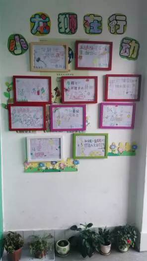 花满校园,书香飘逸 班级文化建设展示